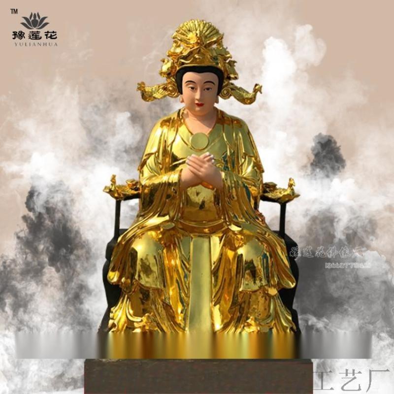 河南邓州定制王母娘娘神像、玉皇大帝神像、老天爷