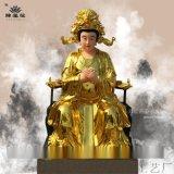 河南鄧州定製王母娘娘神像、玉皇大帝神像、老天爺