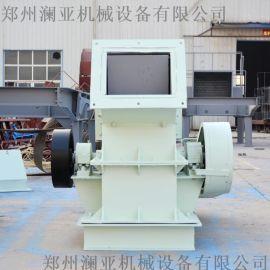 厂家销售 小型石头破碎机械 锤式破碎机