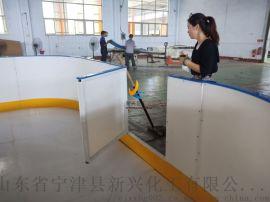 山东冰球围栏挡板 61*30防撞护栏挡板生产厂家