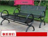 实木长条座椅加盟销售 户外防腐木座椅生产厂