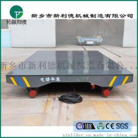 电动牵引车自动化运输车KPT拖电缆供电轨道平车