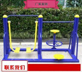塑木健身路径欢迎咨询 户外体育器材报价