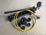 採煤機檢修專用手動泵/超高壓手動打壓泵
