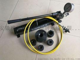 采煤机检修专用手动泵/超高压手动打压泵