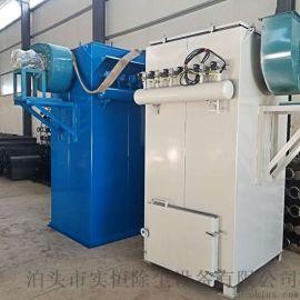 生物质锅炉袋式除尘器 实恒DMC锅炉脉冲除尘器