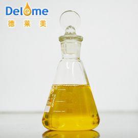 德莱美速干防锈油 防锈油厂家 免清洗防锈油