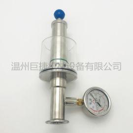 直通式水封排气阀 卫生级水封排气阀