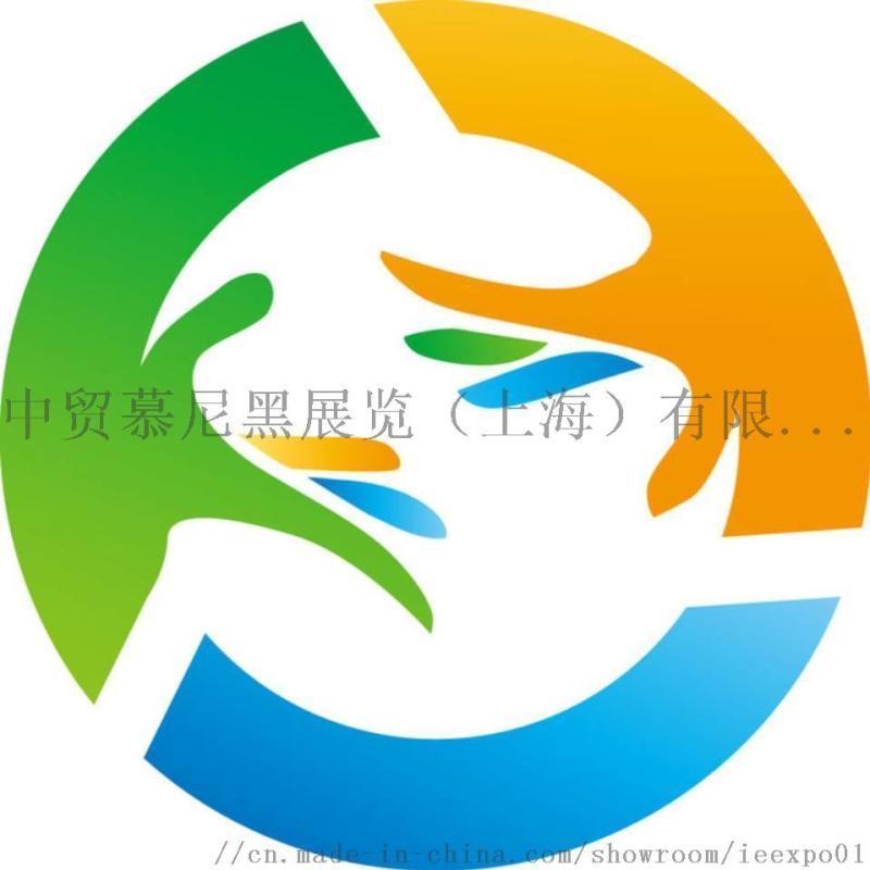 2020年第六届中国环博会广州展