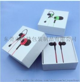 耳机包装盒 蓝牙耳机天地盖收纳盒 入耳式耳机彩盒