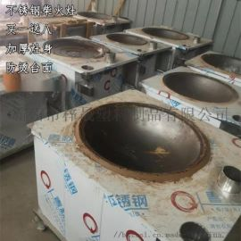 不锈钢家用移动灶台柴火灶烧饭大锅台
