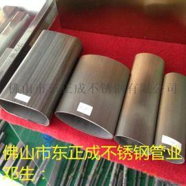 湖南不锈钢异型管,304不锈钢椭圆管现货