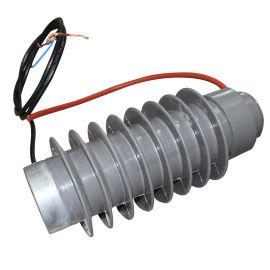 普能电力 厂家高压智能取电单元