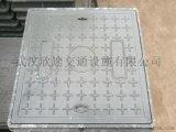 武漢欣途批發零售排水鋼格板溝蓋板
