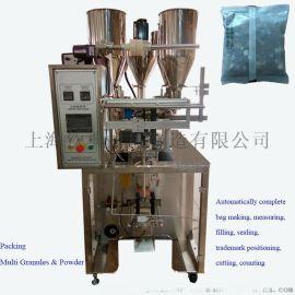红枣组合秤包装机/多种物料混合包装机