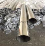 惠東304雙卡壓不鏽鋼管