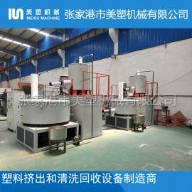 PVC树脂粉混料机 立式高速混合机组