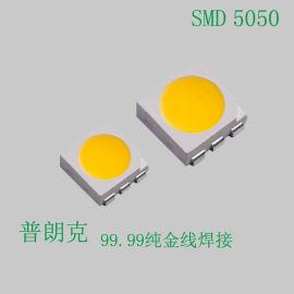 工厂热销5050贴片单晶高亮白光5050灯珠