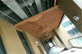 醫療中心中心鋁方通 方柱背景牆造型鋁方通