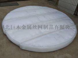 安平厂家专业生产pp聚丙烯丝网除沫器