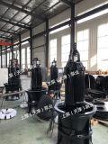 天津上泵QZ系列潛水軸流泵現貨供應