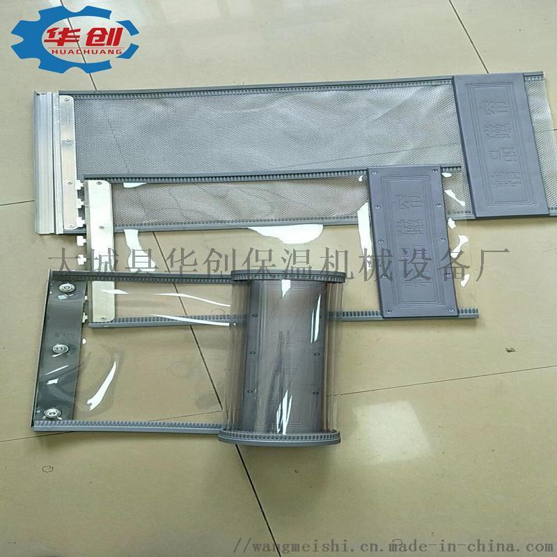 磁性防蚊虫门帘 定制pvc磁吸透明塑料软门帘