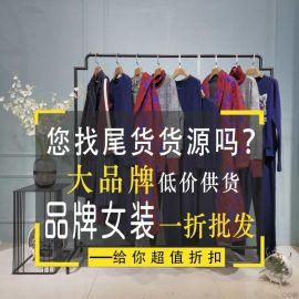 折扣女装唯众良品官方网站地址库存尾货服装女式棉衣米祖女装