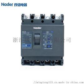 上海良信塑壳短路器NDM2L-125  4300A