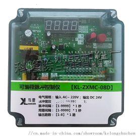 脉冲阀-除尘配件-脉冲控制仪