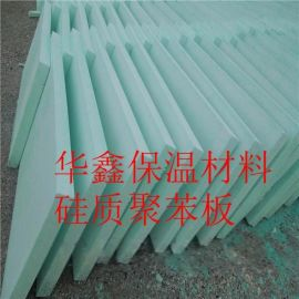 阻燃复合聚苯乙烯保温板