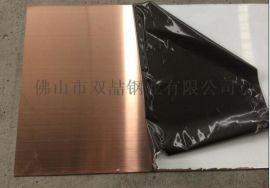 江门304玫瑰金不锈钢板