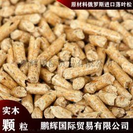 木质颗粒燃料 厂家直销 生物质颗粒燃料 呼伦贝尔木质颗粒