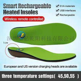 智能APP蓝牙发电鞋垫 智能遥控带电池