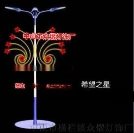 双向灯笼灯杆造型|草坪装饰灯|动物LED造型灯