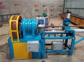 蘇州小導管尖頭成型機