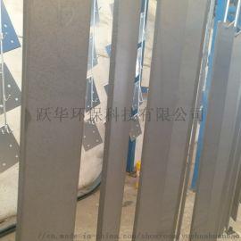 角钢喷涂设备 角钢自动喷漆 喷涂自动线