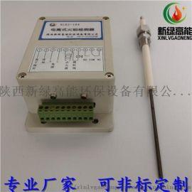 新绿高能电离式火焰检测器XLDJ-104