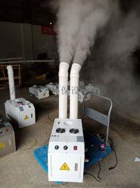 工业加湿机超声波加湿器