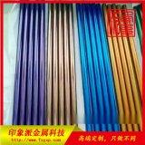 厂家供应各类镀色不锈钢管 不锈钢彩色管