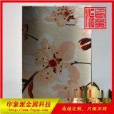 花蝴蝶噴圖不鏽鋼 印象派304花紋彩色不鏽鋼裝飾板