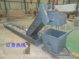 废料输送机床排屑机 车间废料输送机排屑 机环保装置