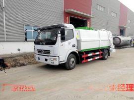 泔水运输设备处理车,10方餐厨垃圾车,环卫垃圾车
