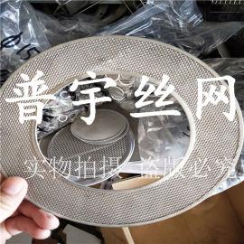 生产包边滤片25mm过滤器滤片普宇