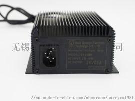 充电器锂电池充电器充电器 24V5A洗地机充电器