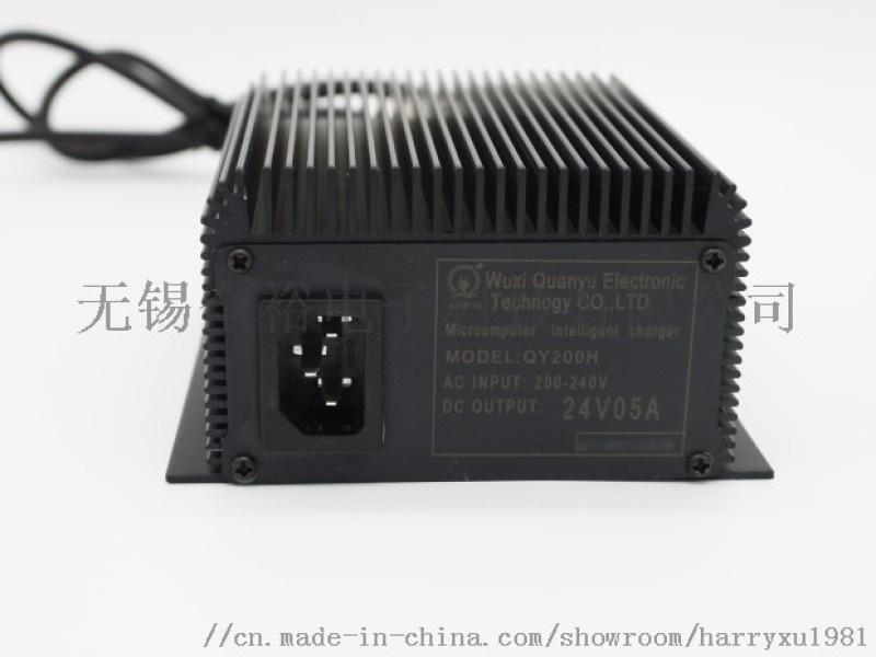 充電器鋰電池充電器充電器 24V5A洗地機充電器
