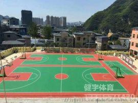 深圳篮球场施工_硅PU篮球场_丙烯酸篮球场建设工程