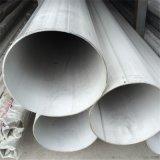 不锈钢圆管规格, 现货不锈钢304大管, 工业流体管