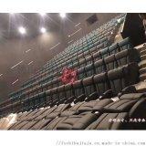 佛山顺德厂家直销高端影院4d体感沙发,电动沙发座椅