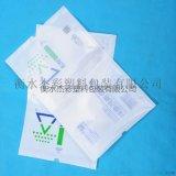 医用敷料包装袋、医用纸塑灭菌袋