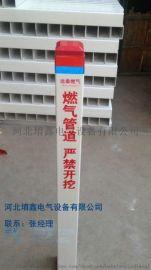江苏塑钢标志桩生产厂家 全国销售燃气标志桩
